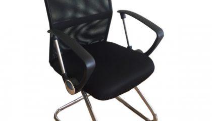 Cadeira Visitante Bulk